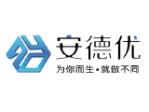 山东安德优信息技术有限公司北京分公司