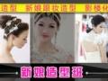 上海高级化妆造型师 新娘跟妆 化妆秀场