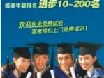 深圳百森教育(深圳百森教育)