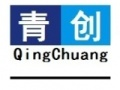 天津青创IT外包 网络维护 电脑维护