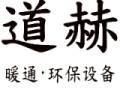 西安九源SRJF-10 远红外辐射采暖设备 电热幕