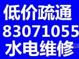长沙红四方管道疏通服务部