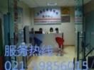 上海青浦区方标家电维修部