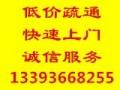 南宁专业疏通厕所马桶专业安装维修马桶