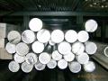 西南铝铝材_西南铝铝材价格_西南铝铝材图片_列表网