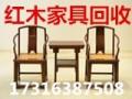上海申赢贸易有限公司