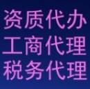 中昇(北京)企业管理咨询有限公司