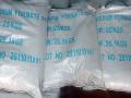 氢化c5石油树脂_氢化c5石油树脂价格_氢化c5石油树脂图片_列表网