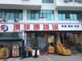 深圳市环球通物流有限公司