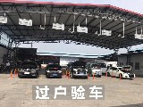 廣州車務代辦電話