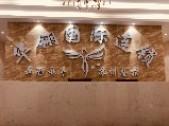华翎歌手舞蹈培训