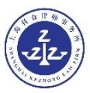 上海嘉定律师事务所
