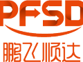 北京鵬飛順達物流有限公司