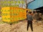 山东正耀机电设备有限公司