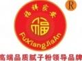 桂林保温板生产厂