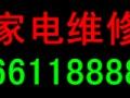 吉林市66661212清洗地热清洗暖气水管维修/安装