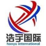 广州浩宇国际贸易有限公司