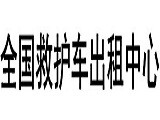 北京救护车