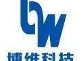 北京希捷硬盘数据恢复
