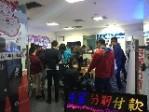 深圳千星数码科技有限公司