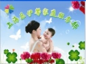 上海樂伊馨家庭服務部