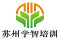 吴江松陵镇花港电脑办公培训