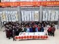 淄博麒羽书画艺术学校