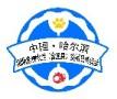 6月2 3日2018中国哈尔滨国际宠物及水族产业用品博览会
