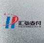哈尔滨POS机 费率0.45-0.6 招代理10台起