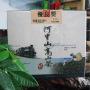 企业建站网站优化运营阿里巴巴淘宝店铺装修产品运营