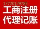 武汉创亿佳商务秘书服务有限公司