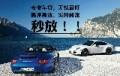 深圳不押车贷款利息低至9厘9