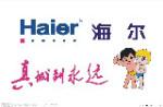 北京海尔热水器售后|北京海尔热水器维修