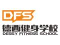 成都哪里有专业健身教练培训