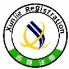 迅捷企业登记代理(上海)有限公司