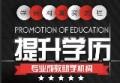 云南省特种作业操作证年审电工证复审学习培训中心