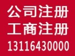 贵州臻兴商务服务有限公司