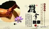 徐州市南星职业培训学校