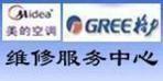 深圳昌盛空调制冷设备有限公司