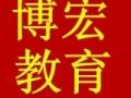 天津市河北区会计培训机构哪家好/会计无忧取证培训班