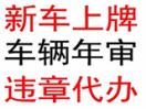 武汉金源汽车服务公司