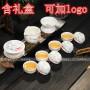 茶具套装礼品批发公司商务活动会