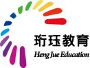 上海珩珏教育