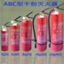 上海消防水带_上海消防水带价格_上海消防水带图片_列表网