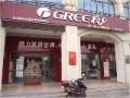 杭州富阳美的空调售后服务电话 专业上门维修