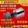 郑州市二七区国强开锁服务部