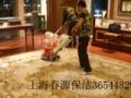 提供普陀区地毯清洗 沙发清洗 办公楼座椅清洗 木地板打蜡