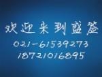 上海签证服务
