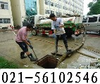 上海仁薏管道工程技术有限公司