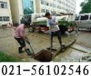 上海仁薏管道工程技术有限公司(樠薏清洗维修)